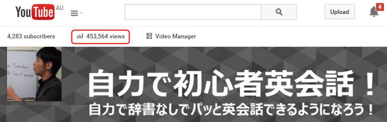 2015-07-25_21h46_59